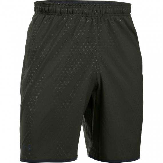 SPODENKI MĘSKIE UNDER ARMOUR UA QUALIFIER NOVELTY SHORT