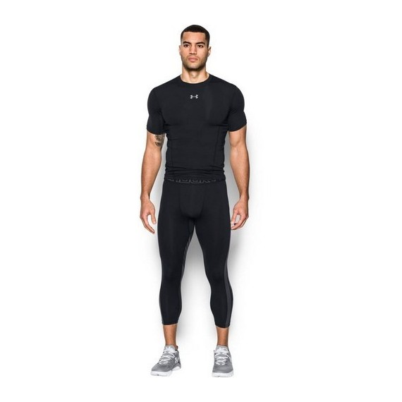 LEGGINSY MĘSKIE UNDER ARMOUR HG SUPERVENT 2.0 3/4 LEGGING
