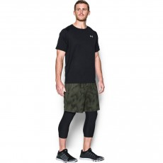 SPODENKI MĘSKIE UNDER ARMOUR RAID 8 PRINTED SHORT
